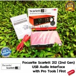 Focusrite Sound Card Recording Scarlett 2i2 2nd Generation USB Audio Interface